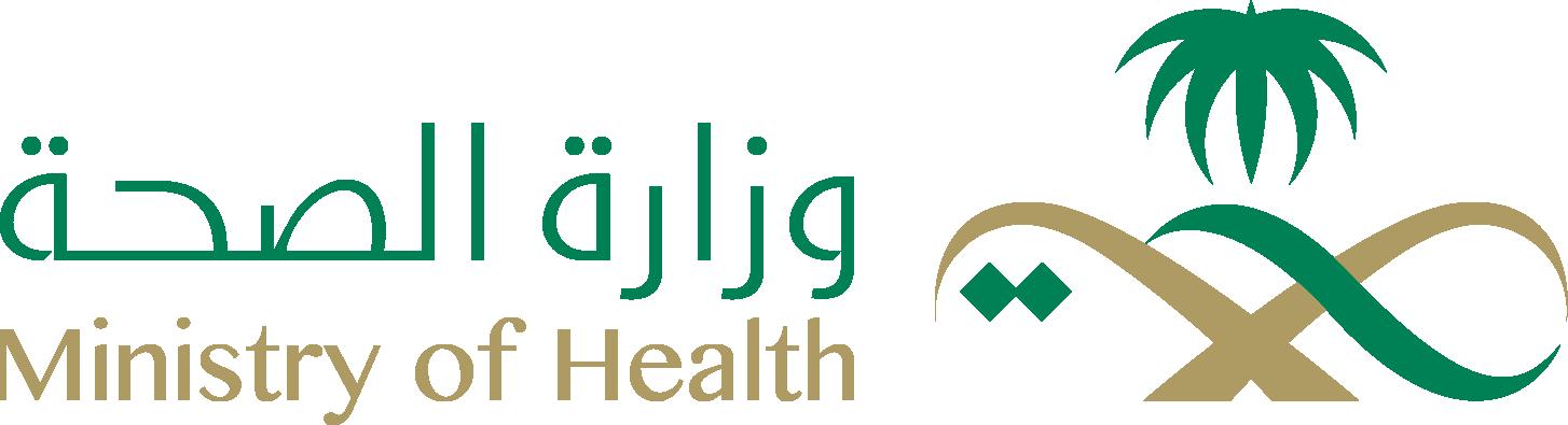 وزارة الصحة البوابة الالكترونية الموحدة للخدمات الصحية